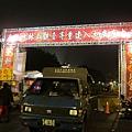 2012.12.9林口-竹林山觀音寺 (1)