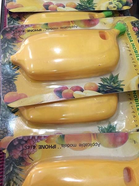 香蕉保護殼