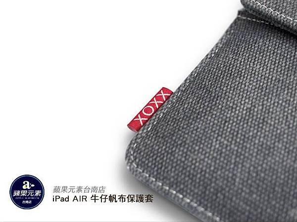 ★iPad air 舒適牛仔帆布保護套★