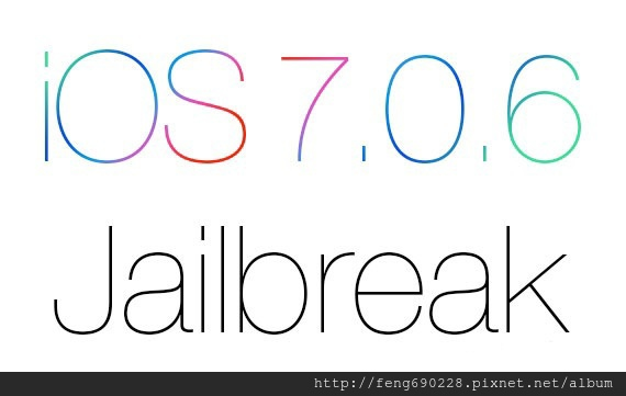 how-jailbreak-ios-7-0-6-untethered-via-evasi0n7-1-0-5-iphone-ipad-ipod-touch-video