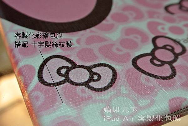 APPLE IPAD AIR客製化包膜