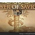 APP-towerofsaviors_1