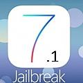 untethered-ios-7-1-jailbreak