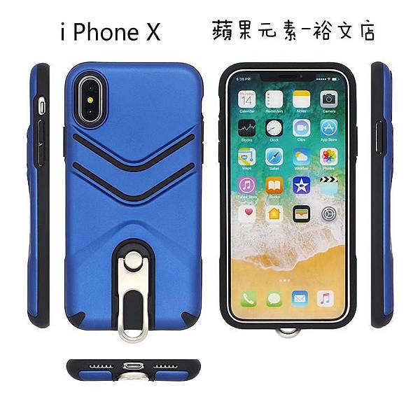 i Phone X 防摔手機殼.jpg