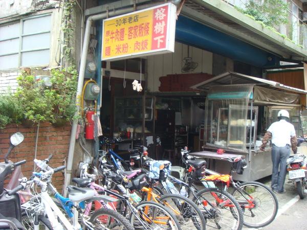 30年的老店.JPG