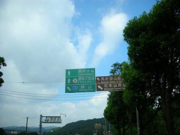 順著指標過去就是著名的~羅馬公路.JPG