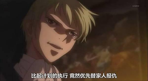 詢湛00菴媼撫-08[(028781)22-50-27].JPG