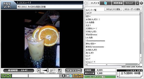 2011-02-01_230253.jpg