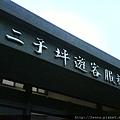 DSC03694.JPG