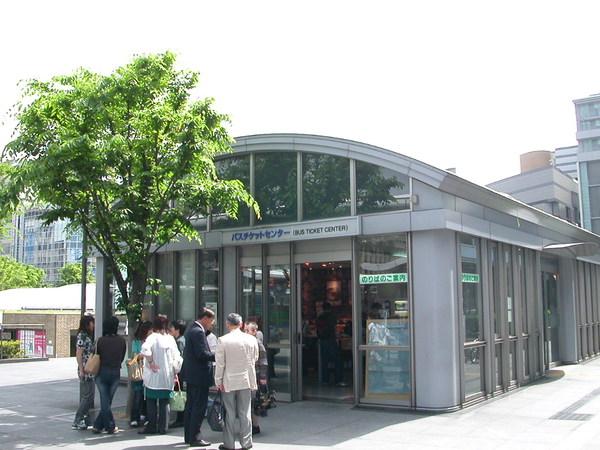 京都車站前購買一日券的地方