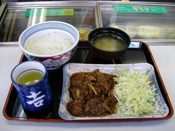 道地的日本吉野家