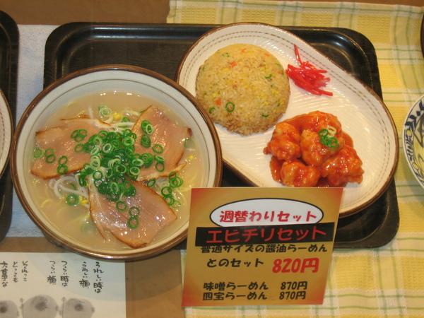 到京都第一天吃的晚餐
