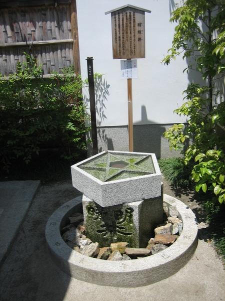 晴明神社裡的晴明井