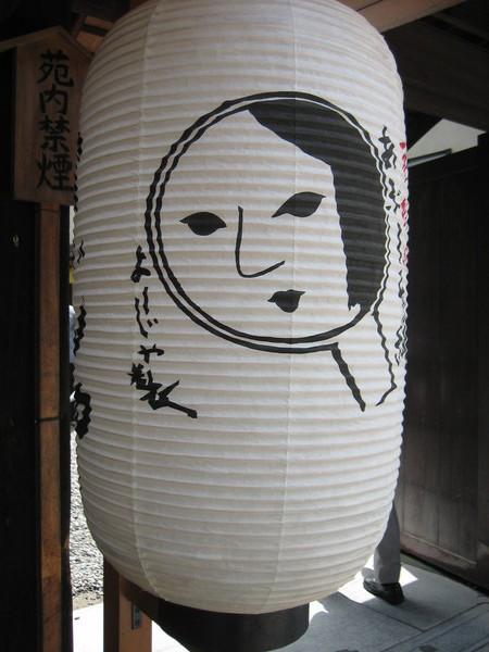 京都第一品牌吸油面紙