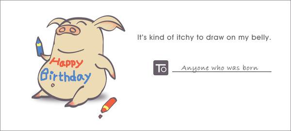 祝你生日快樂的piggy