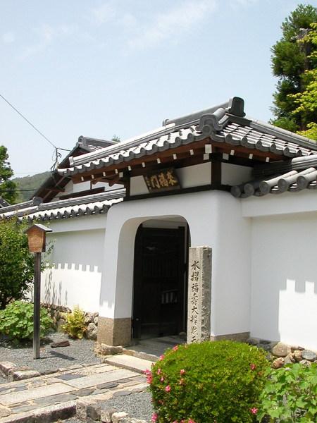 天竜寺外的水摺福寿院