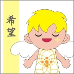 MSN-Angel of Hope:希望天使