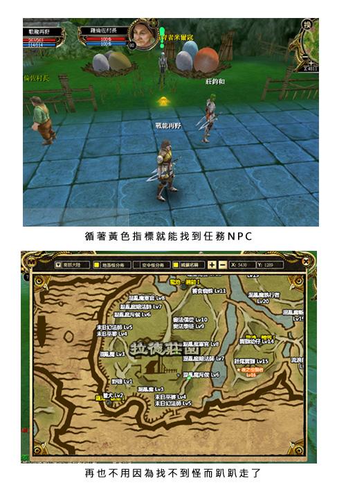 DK-mapshot