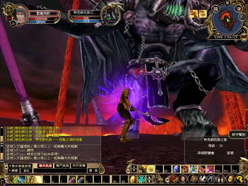 DK-monstershot