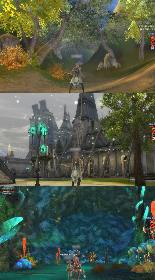 AIKA-遊戲場景