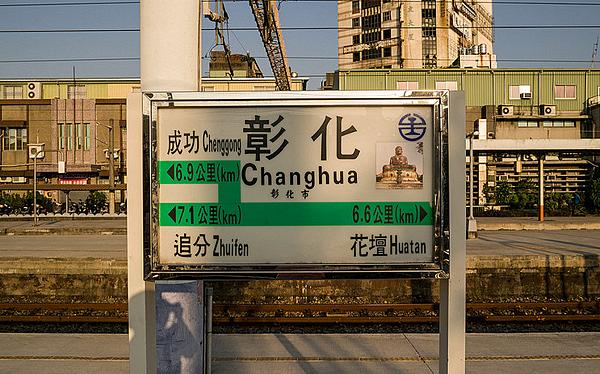 2015彰化旅遊景點
