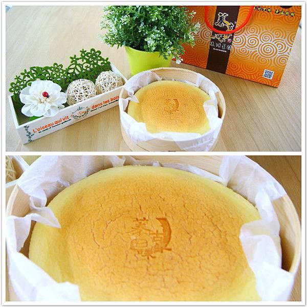 冰饗乳酪蛋糕3.jpg
