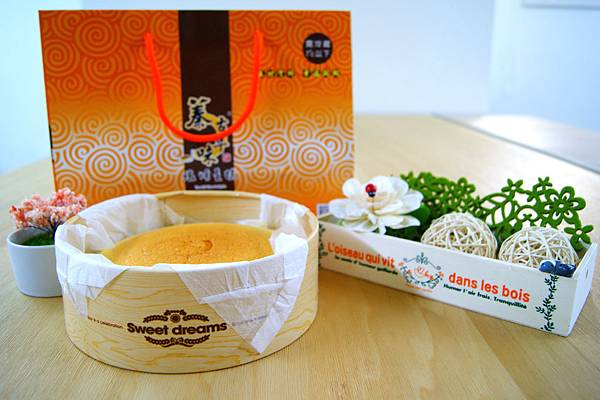 冰饗乳酪蛋糕1.jpg