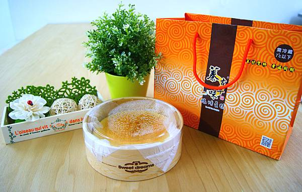 冰饗乳酪蛋糕2.jpg