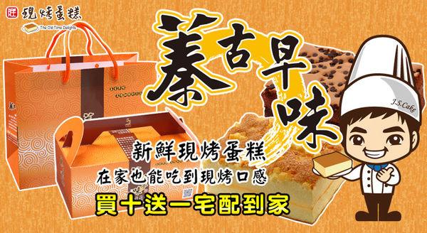 冰饗乳酪蛋糕6.jpg