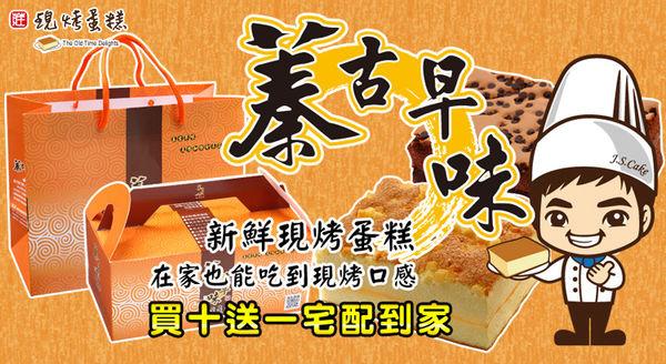 彰化火車站必吃美食2.jpg