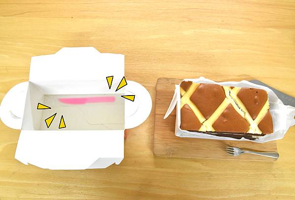 巧克力乳酪3.jpg