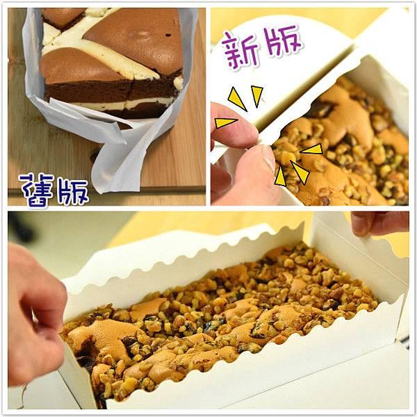 桂圓核棗蛋糕5.jpg