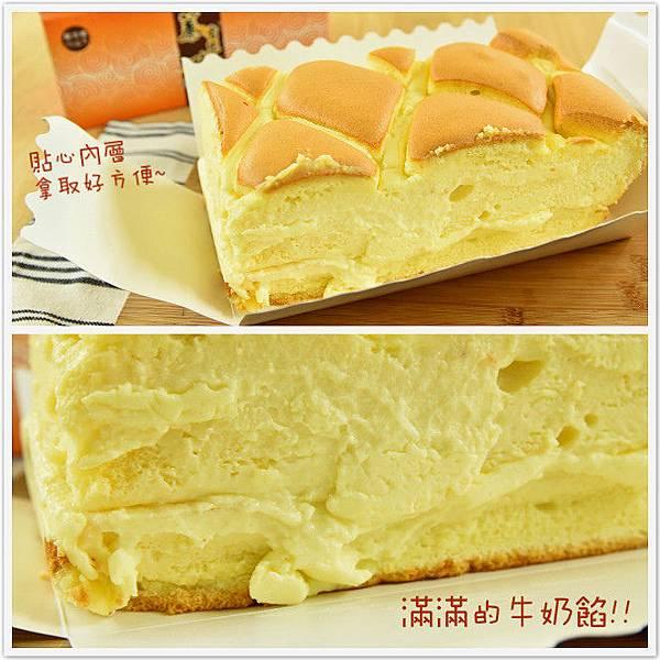 牛奶布丁蛋糕5.jpg