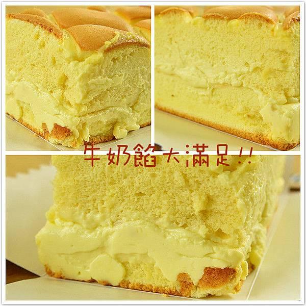 牛奶布丁蛋糕6.jpg