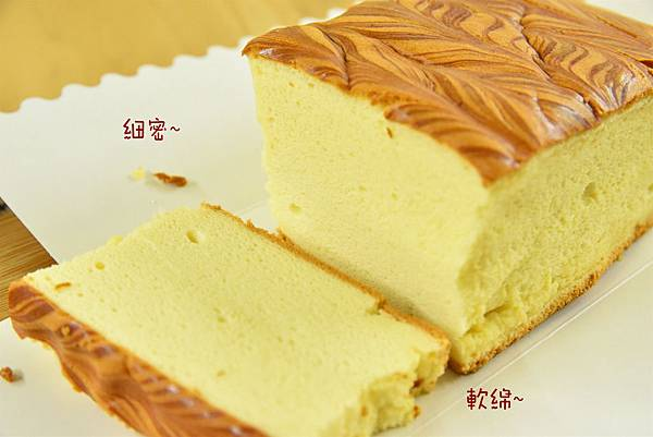 蓁古早味蜂蜜蛋糕10.jpg