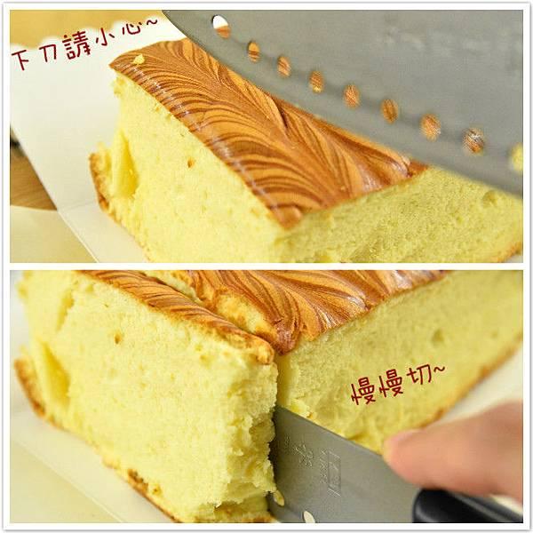 蓁古早味蜂蜜蛋糕9.jpg