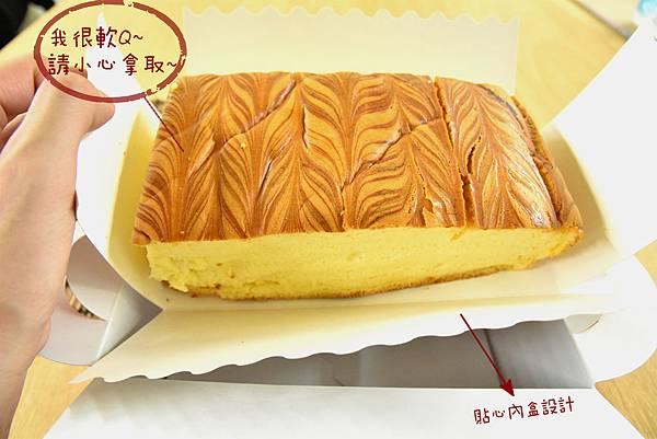 蓁古早味蜂蜜蛋糕7.jpg