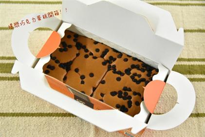 爆漿巧克力蛋糕4