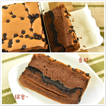 爆漿巧克力蛋糕6