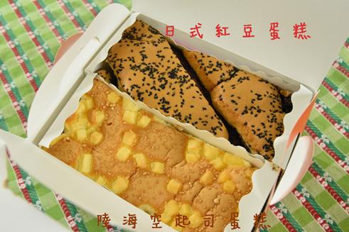 蓁古早味蛋糕禮盒