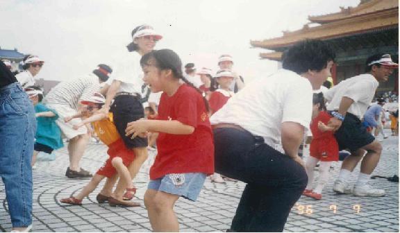 96年參加中正紀念堂園遊會