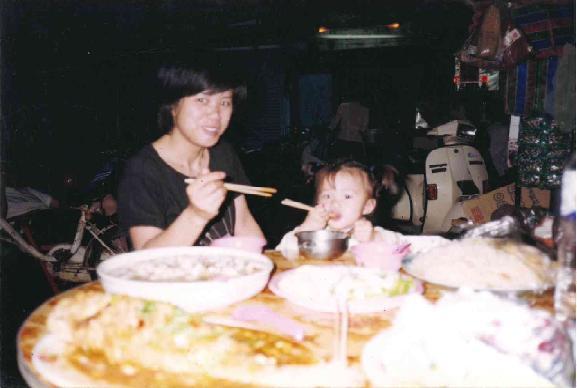 老婆與幼時筱佩