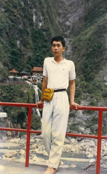 86年遊太魯閣