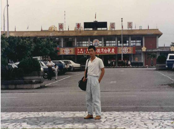86年花蓮火車站