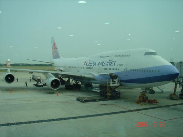 華航CI101