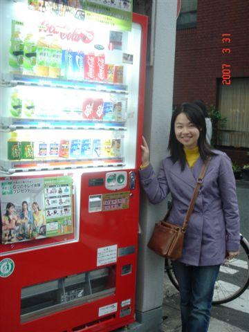 日本有名的販賣機