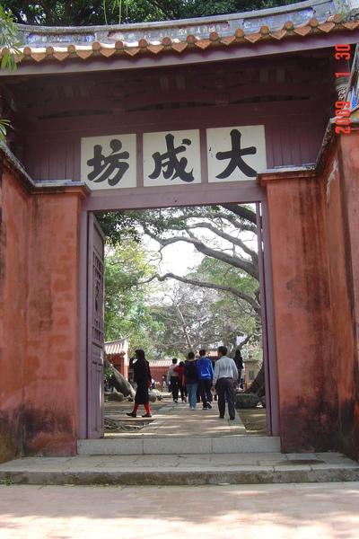 2009台南 058.jpg