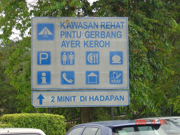 馬來西亞 015.jpg