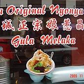 馬來西亞 059.jpg