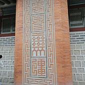 韓國 220.jpg